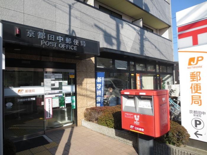 郵便局(郵便局)まで190m