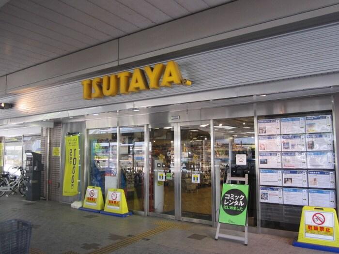 TSUTAYA(ビデオ/DVD)まで400m