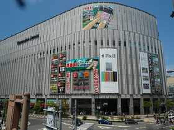 ヨドバシカメラ(電気量販店/ホームセンター)まで800m