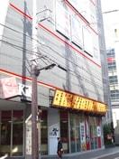 TSUTAYA 京橋店(ビデオ/DVD)まで170m