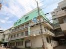 東神戸病院(病院)まで550m