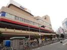イオン 京橋店(スーパー)まで300m