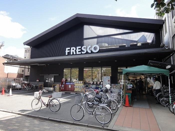 フレスコ川端店(スーパー)まで400m