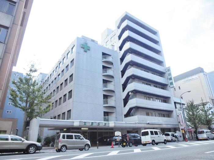 武田病院(病院)まで600m