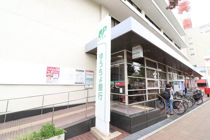 ゆうちょ銀行(銀行)まで367m