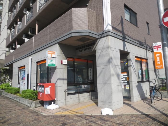 尼崎郵便局(郵便局)まで270m