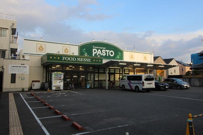 PASTO(スーパー)まで797m