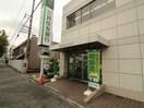 三井住友銀行(銀行)まで621m