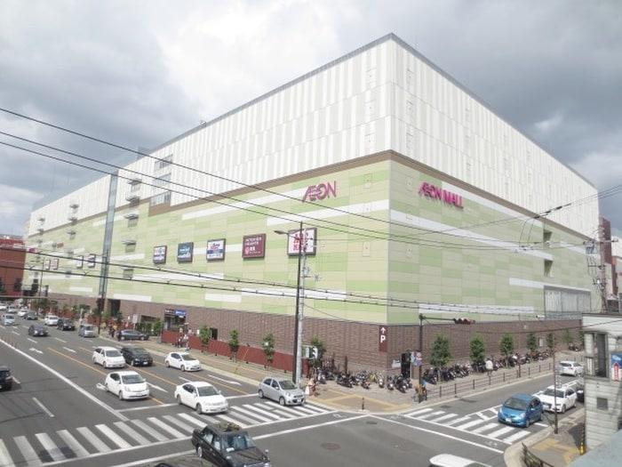 イオンモール(ショッピングセンター/アウトレットモール)まで500m