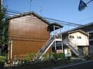 三栄荘の外観