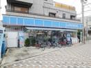 ローソン門真堂山店(コンビニ)まで385m