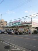 業務スーパー門真本町店(スーパー)まで699m