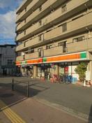サンクス西三荘店(コンビニ)まで248m