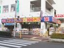 ダイコクドラッグ門真駅前店(ドラッグストア)まで314m