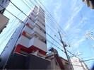 ユリシス神戸WESTの外観