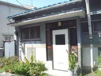 岡澤平屋(6)