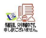 辻貸家(4号)