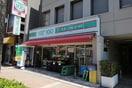 100円ローソン(コンビニ)まで407m