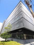 辻調理師専門学校(大学/短大/専門学校)まで550m