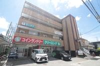 シティオ南花田