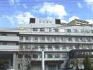 名谷病院(病院)まで800m