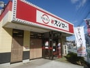 スシロー垂水名谷店(その他飲食(ファミレスなど))まで900m