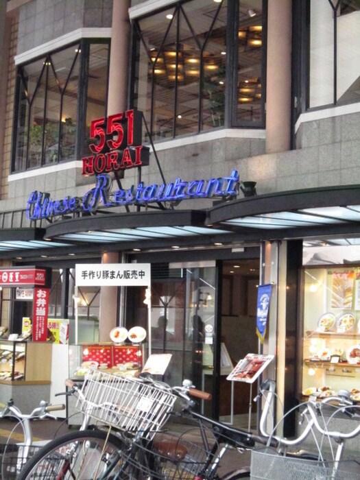 飲食店(その他飲食(ファミレスなど))まで520m