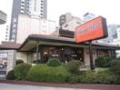 飲食店(その他飲食(ファミレスなど))まで340m