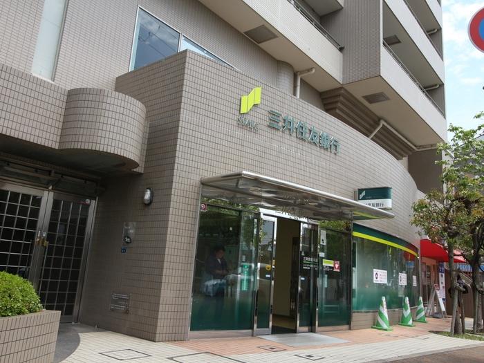 三井住友銀行(銀行)まで1200m