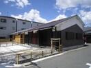 若江岩田テラスハウスの外観