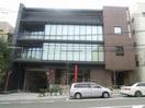 三菱UFJ銀行(銀行)まで300m