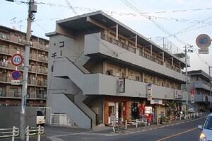 千萩マンションA