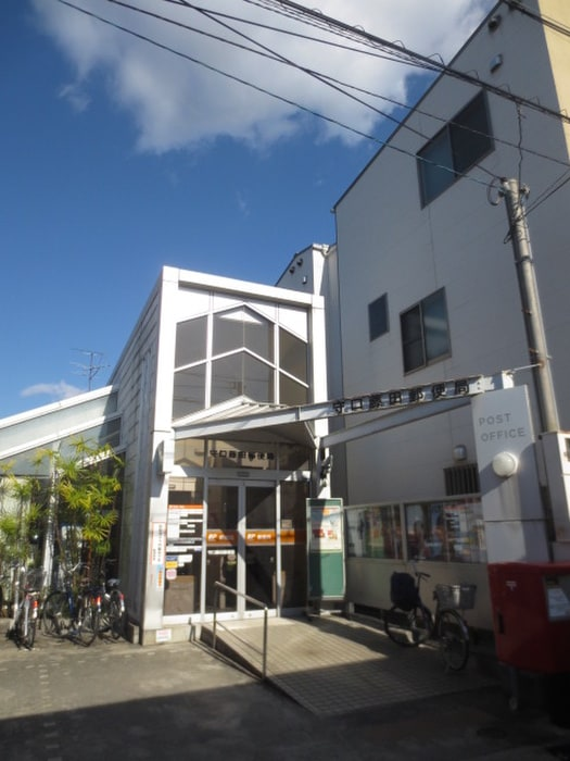 守口藤田郵便局(郵便局)まで156m