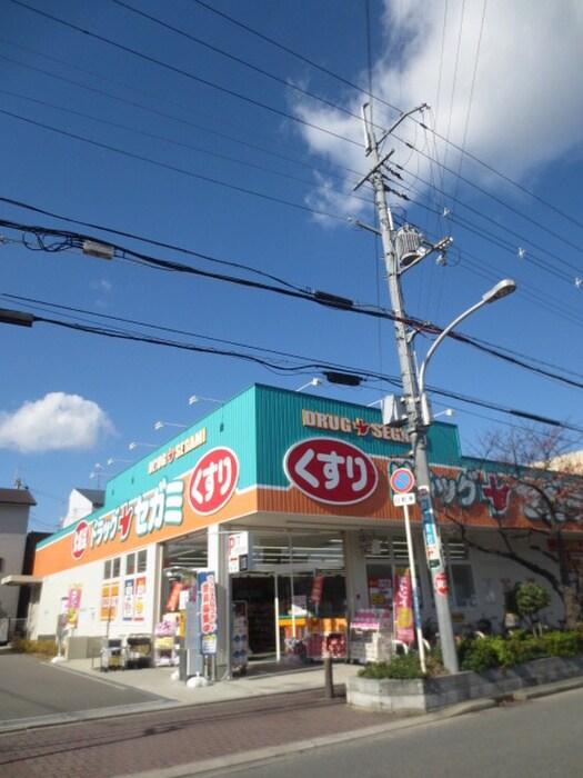 ドラッグセガミ守口藤田店(ドラッグストア)まで166m