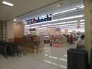 スーパーマルハチ明石店(スーパー)まで600m