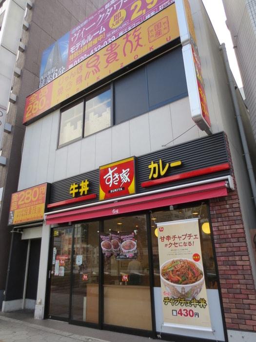 すき家(その他飲食(ファミレスなど))まで82m
