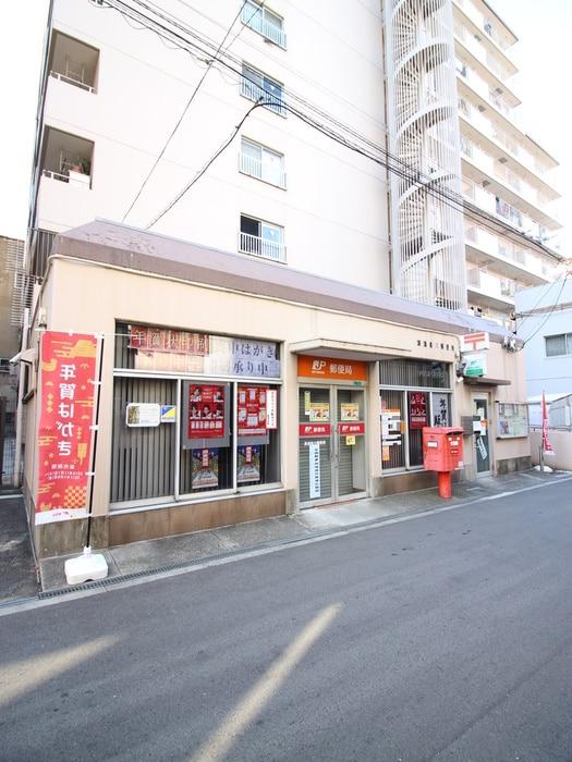 郵便局(郵便局)まで300m
