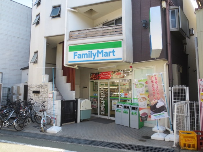 ファミリーマート 正雀駅東口店(コンビニ)まで137m