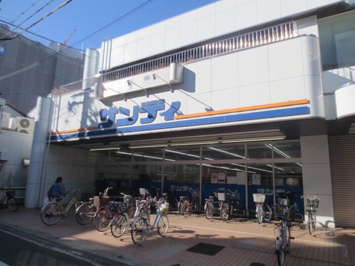 サンディ 正雀店(スーパー)まで198m