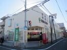 関西みらい銀行 正雀支店(銀行)まで270m