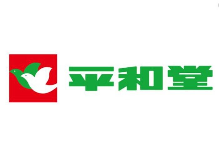 石山店(スーパー)まで400m