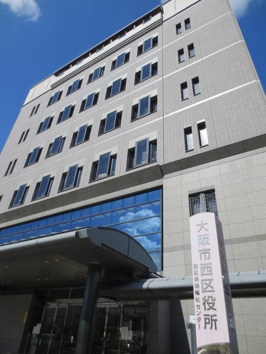 大阪市西区役所(役所)まで610m