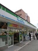 ファミリーマート北堀江店(コンビニ)まで325m