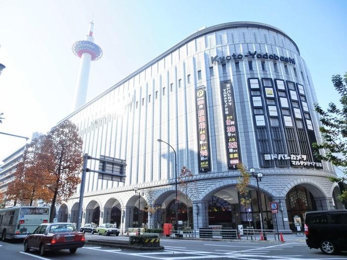 ヨドバシカメラ(電気量販店/ホームセンター)まで1300m