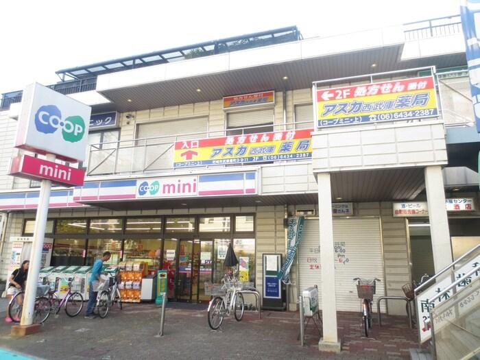 コープミニ 西武庫(スーパー)まで488m