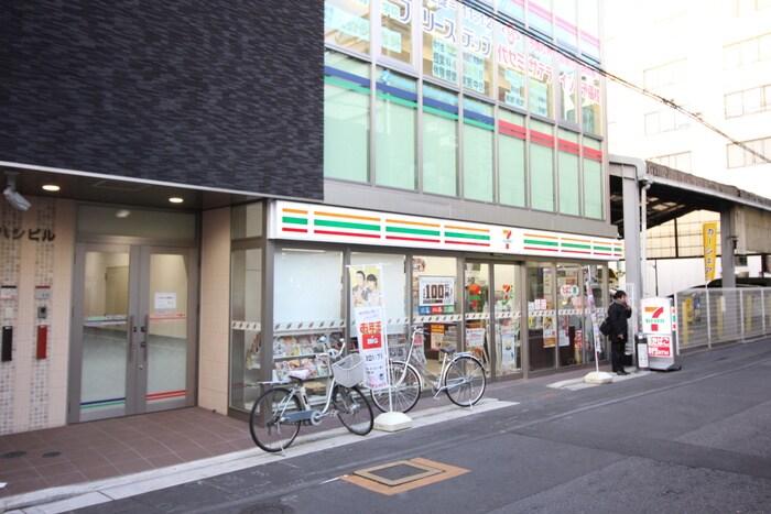 セブンイレブン堺北瓦町2丁店(コンビニ)まで550m