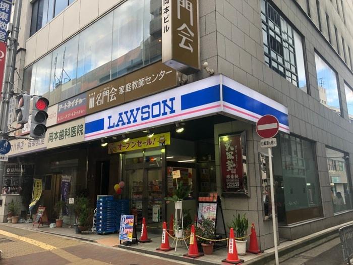 ローソン堺東駅前店(コンビニ)まで500m