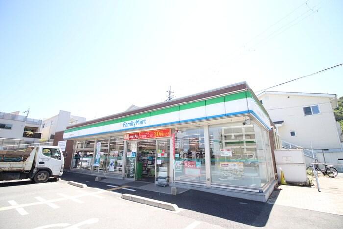 ファミリーマート大津朝日ヶ丘(コンビニ)まで800m