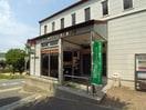 神戸つつじが丘郵便局(郵便局)まで750m