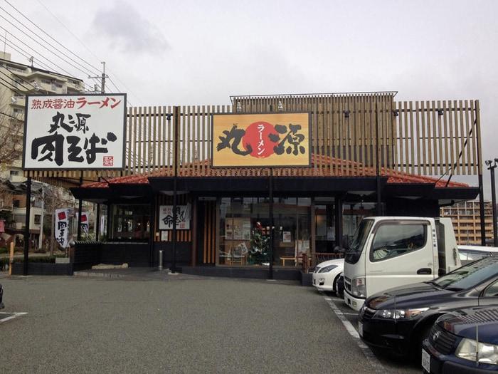 ラーメン店(その他飲食(ファミレスなど))まで500m